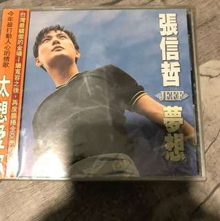 Jeff Chang Cd