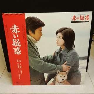 Momoe yamaguchi LP