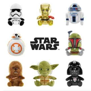 Star Wars plushies limited edition