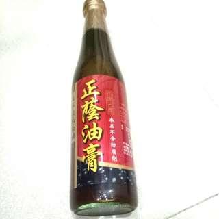 全新 瑞春醬油- 瑞春蘭級正蔭油#舊愛換新歡(油膏)單瓶› 醬油單瓶入