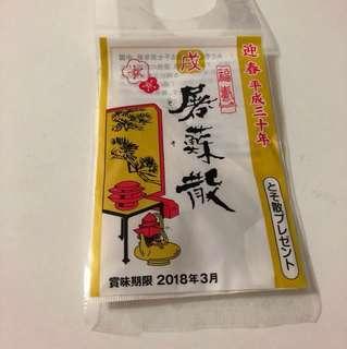 日本節慶 屠蘇散