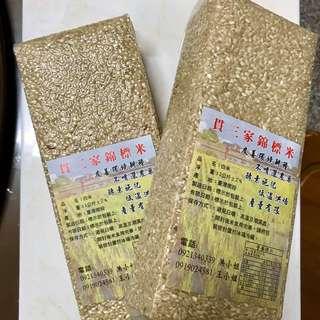 🚚 友善環境耕種酵素糙米