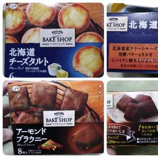 🚚 BAKE SHOP不二家系列餅乾