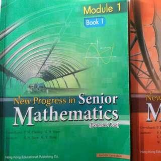 高中m1數學書 微積分與統計 dse m1 calcaus statistics