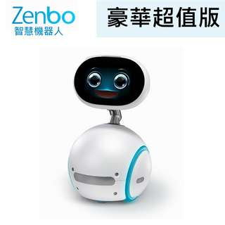 Asus Zenbo 豪華版 機器人 附充電座
