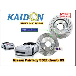 "Nissan Fairlady 350Z disc rotor KAIDON (front) type ""BS"" / 'RS"" spec"