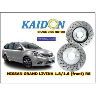 "NISSAN GRAND LIVINA 1.8/1.6 disc rotor KAIDON (front) type ""RS"" / ""BS"" spec"
