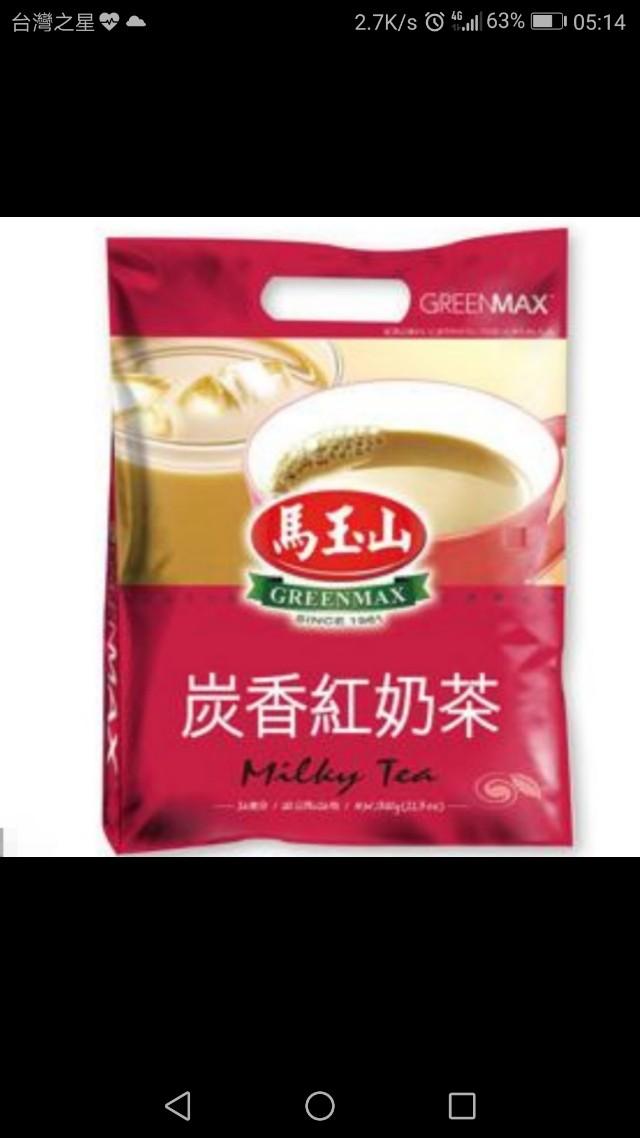 馬玉山炭燒奶茶