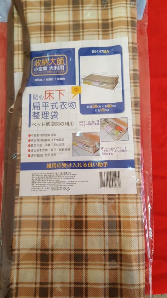 @喵兒小舖@收納大師扁平式衣物整理袋