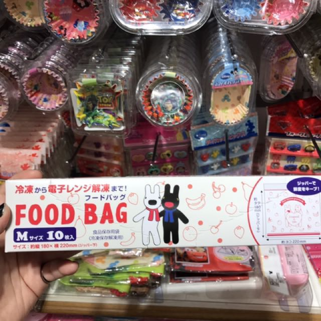 夏趴。日本東京帶回 ⭕️食物保鮮袋