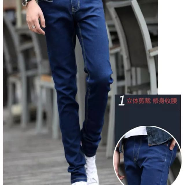牛仔褲 加絨 窄管牛仔褲 27腰 深藍黑色各1