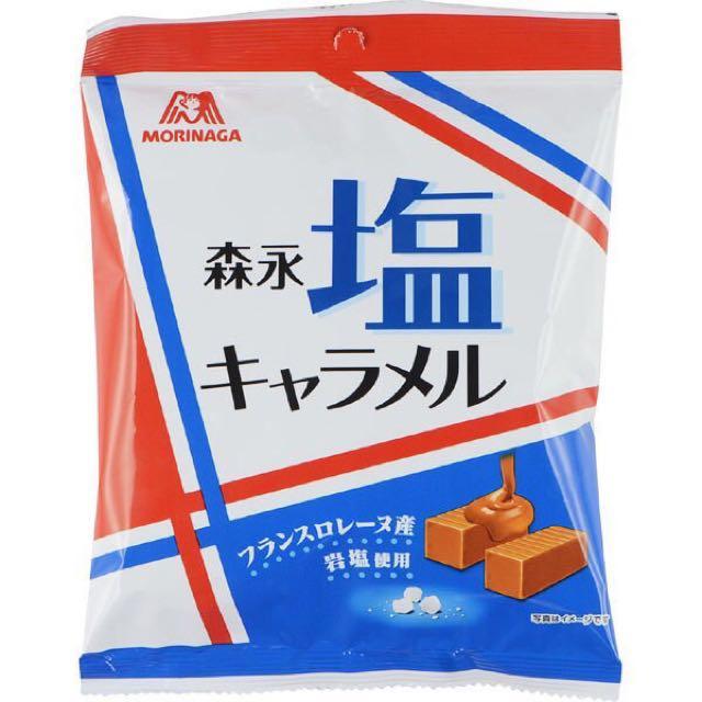 🛩預購區 🛍日本代購 [森永] 鹽味焦糖 牛奶糖條 (92g/包)