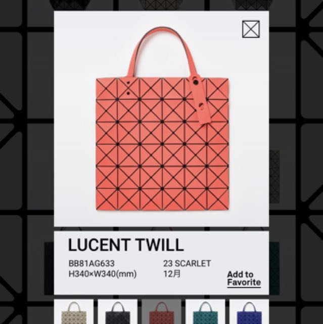 7d7ddcc4d59e Authentic 2018 Spring Issey Miyake Bao Bao Lucent Twill