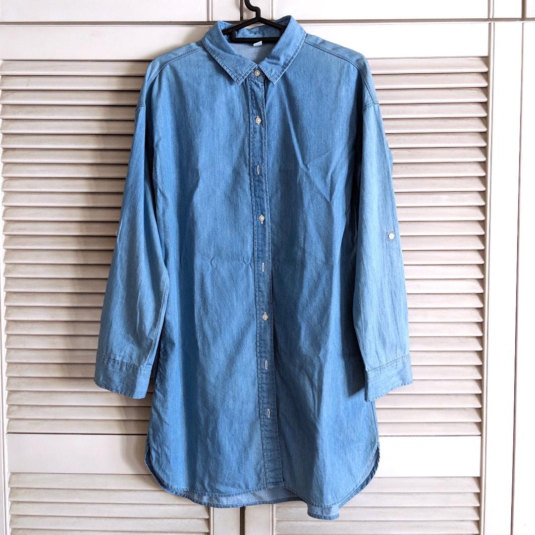 7039cc51ce2 BN  UNIQLO denim shirt dress with pockets
