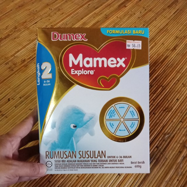 Dumex Mamex