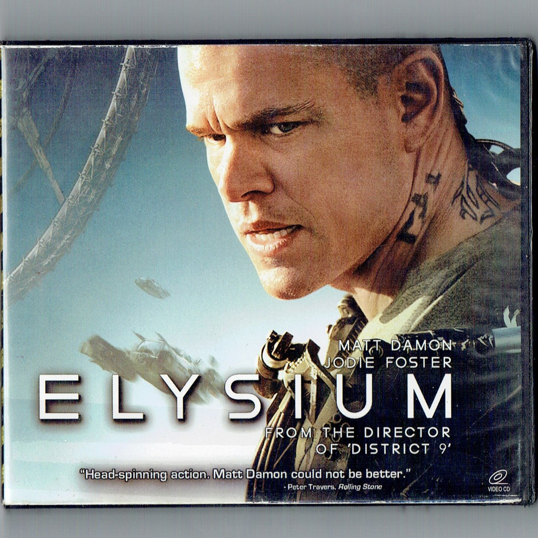Elysium (2013) VCD