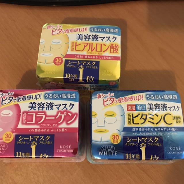 Japan masks pack