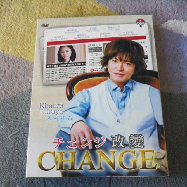Japanese Drama takuya kimura change