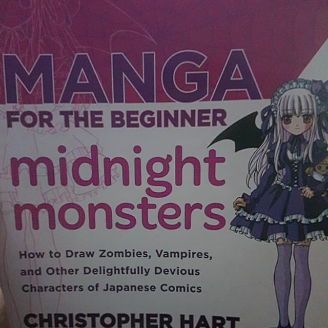Manga for the Beginner Midnight Monsters by Christopher Hart