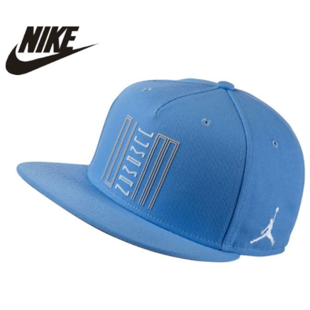 Nike Limited Edition Breathable Sports Cap 528b7a52f4f