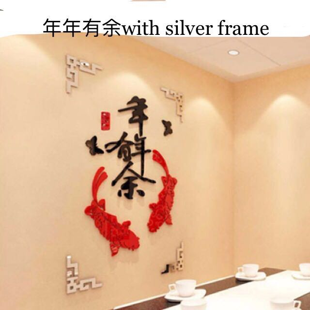 On Sale} 3D acrylic Wall deco For Home And CNY, Home & Furniture ...