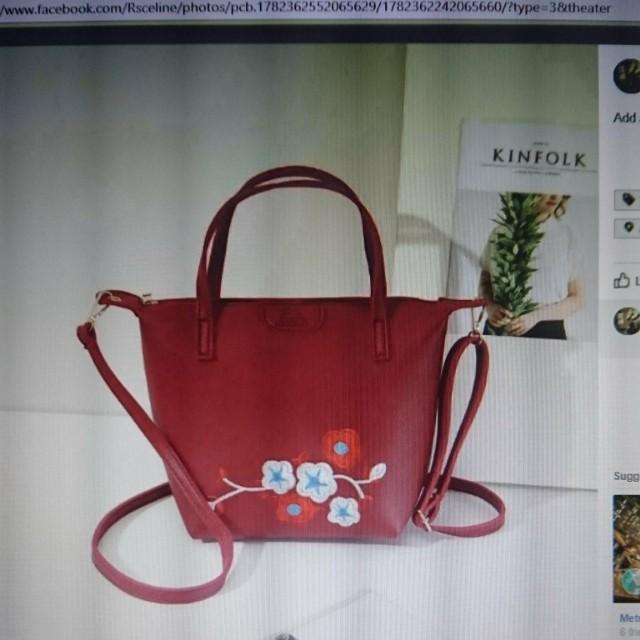 Sling / handling bag