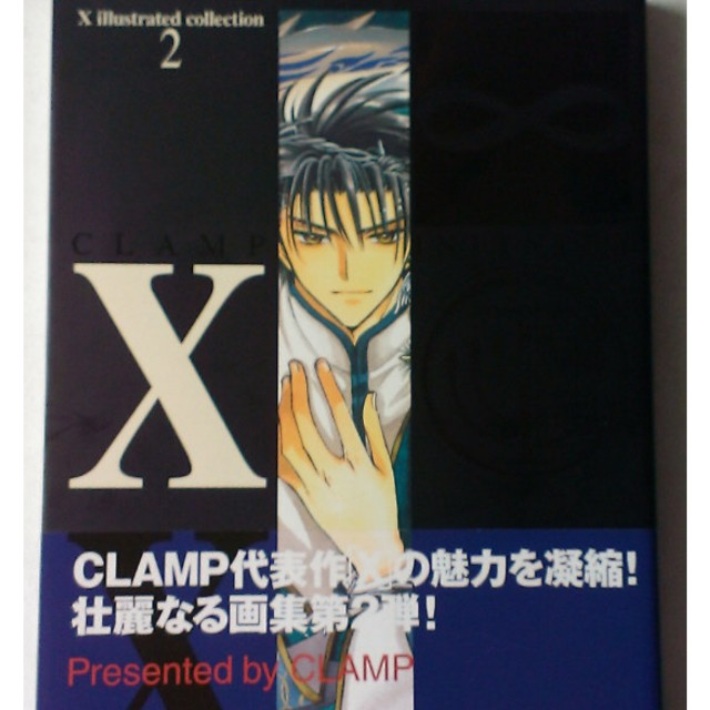 x illustrated collection 2 x∞