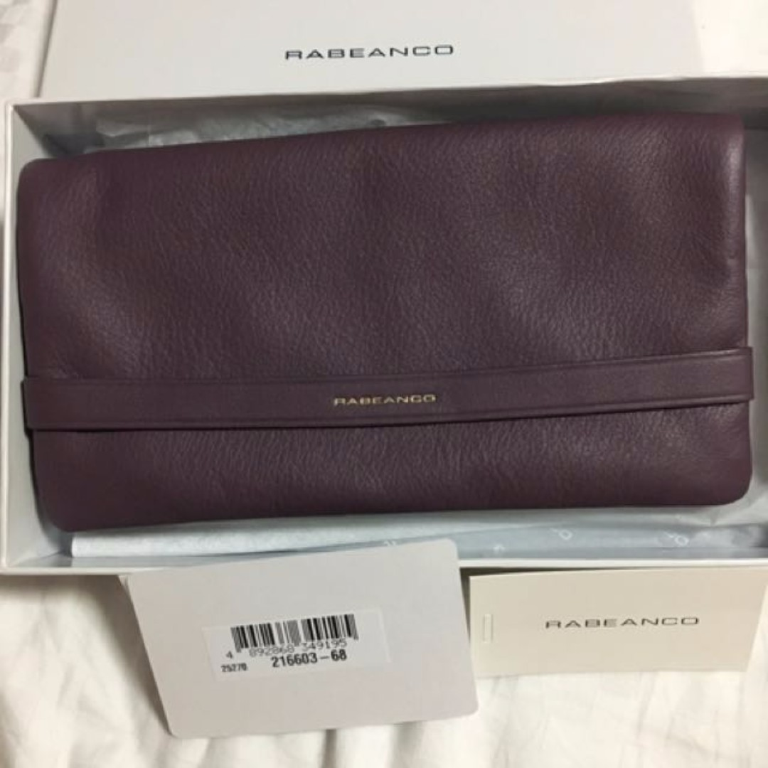 *Xmas SALE* - NEW AUTH RABEANCO Purple Dark Lilac Long Leather Wallet GHW - Roomy, Many slots