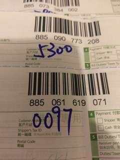 201712.22sf express shipping no. 20171222