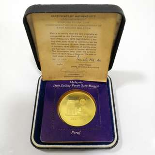 1979 20th Anniversary of Bank Negara Malaysia 1 Ringgit Proof coin set-With Original box and COA