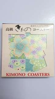 JAPANESE KIMONO COASTERS