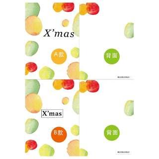 [ ✨手作製品✨  ]  X'mas  聖誕卡片  款式A&B