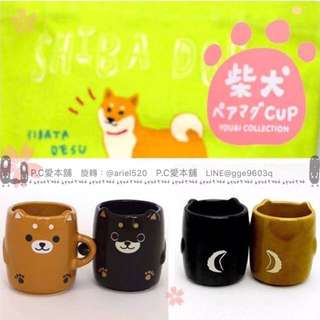 日本連線預購日本進口-「犬年大吉」柴犬&黑柴 手牽手造型Cup (2入一組/對杯禮盒)