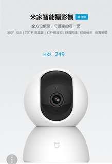 全新香港行貨小米家智能360度攝影機