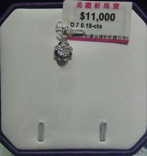 還有2天就聖誕節,你買左禮物未,未就快快來選購.18K金鑽石吊墜網友價$1980