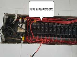 Tel:96018704蕭師傳,以誠至上,收費合理,維修電視,雪櫃,熱水爐,天線,洗衣機,亁衣機(全新界)