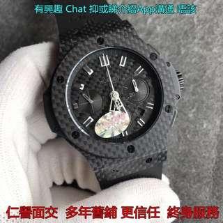 仁譽 恆寶 Hublot big bang 44mm 系列 黑色 4100機芯 V6工廠新版 面交 男錶