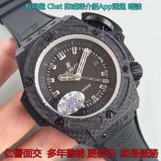 仁譽 恆寶 Hublot 48mm king power diver 碳纖維 V6工廠新版 面交 男錶
