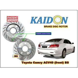 """Toyota Camry ACV40 disc rotor KAIDON (front) type """"RS"""" / """"BS"""" spec"""