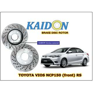 """TOYOTA VIOS NCP150 disc rotor KAIDON (front) type """"RS"""" / """"BS"""" spec"""