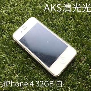🚚 Apple iPhone 4 32GB 白色 7.1.2版本(🛍AKS清光光)