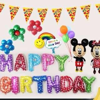 🚚 兒童生日氣球派對裝飾-送打氣筒