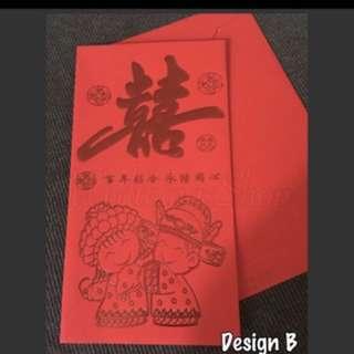 Brand New Wedding Return Ang Bao / Red Packet Ang pow For Chinese Traditional Guo Da Li