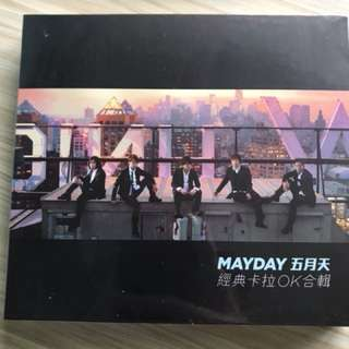 Trade Mayday 2016 Concert DVD