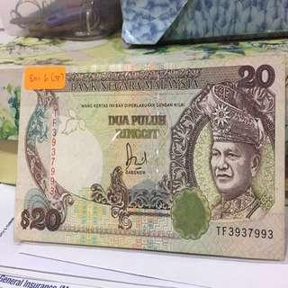 Malaysia Old Banknote - Dua Puluh Ringgit