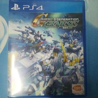 Gundam versus+ g generation