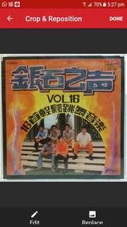 Silverstones 银石之声 Vol 16 Vinyl Record