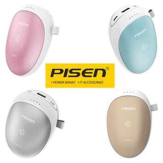 PISEN 品勝 7500mAh 暖手充電寶 暖手器 暖蛋 集暖蛋和充電器於一身 四種顏色 實店經營 香港原裝行貨 保用一年 買兩個$380 四個$740 十個$1680