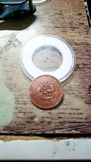 大清銅幣-十文