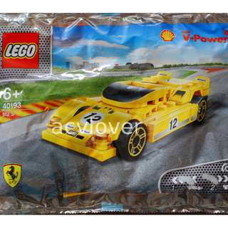 [Unopened] Lego Shell Ferarri 512S 40193